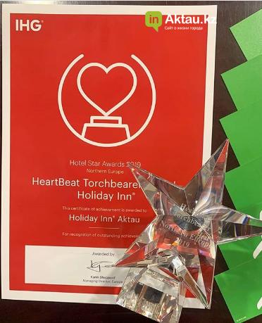 Holiday Inn Aktau признан лучшим отелем в Европе, фото-2