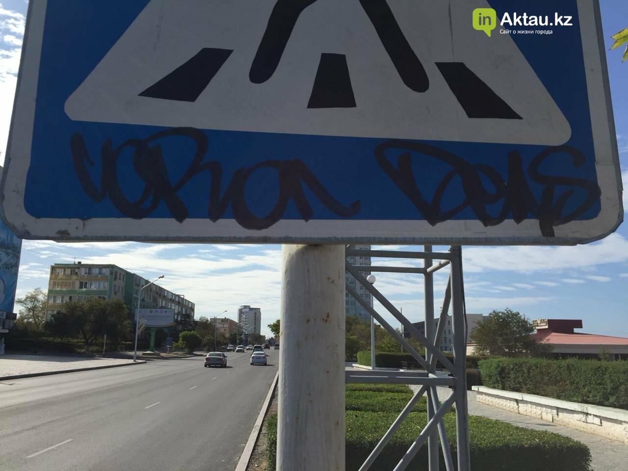 Разрисовавшего дорожные знаки вандала задержала полиция в Актау, фото-2