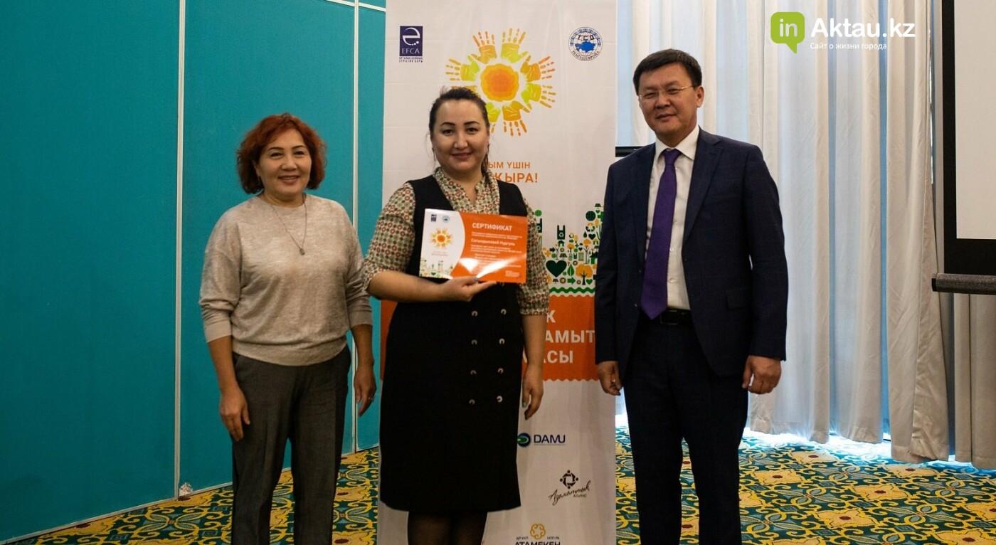 Не богатства ради, пользы для: социальные бизнес проекты презентовали в Актау, фото-2