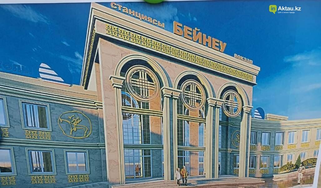 Построить новый вокзал планируют в Бейнеуском районе, фото-2