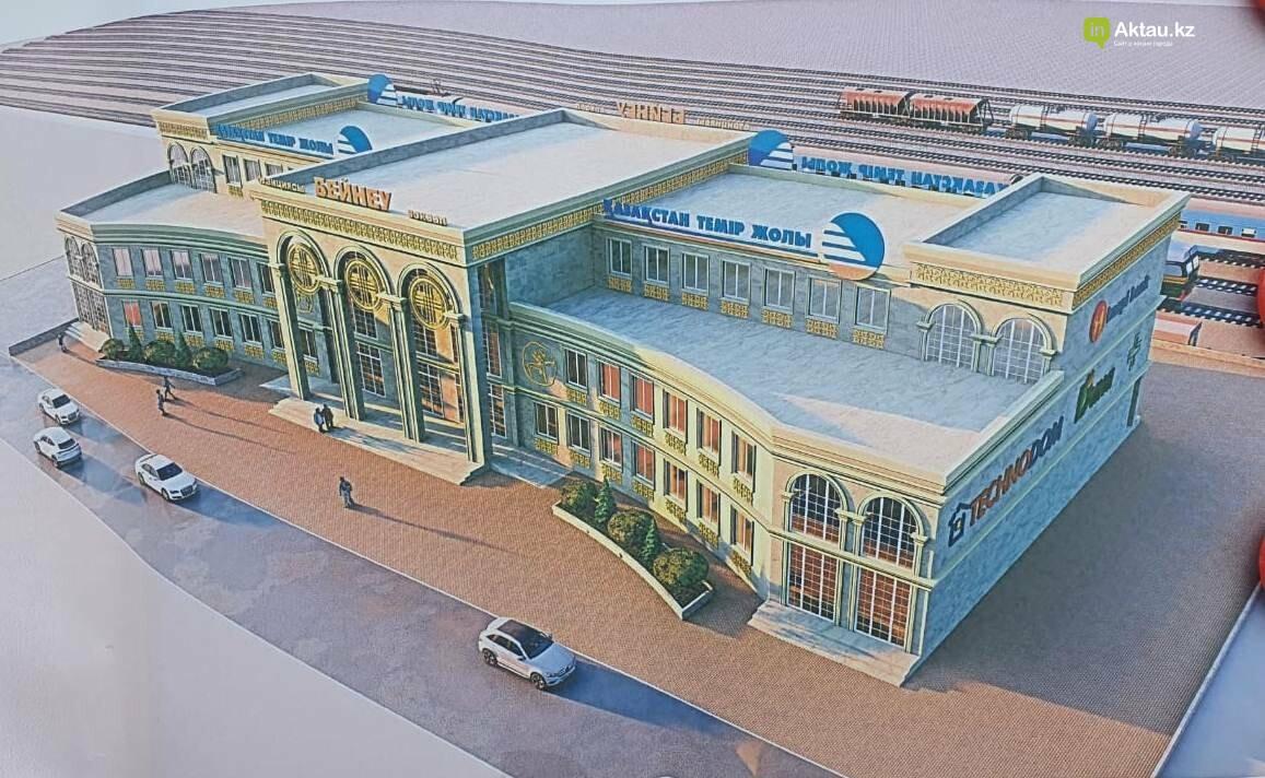 Построить новый вокзал планируют в Бейнеуском районе, фото-1