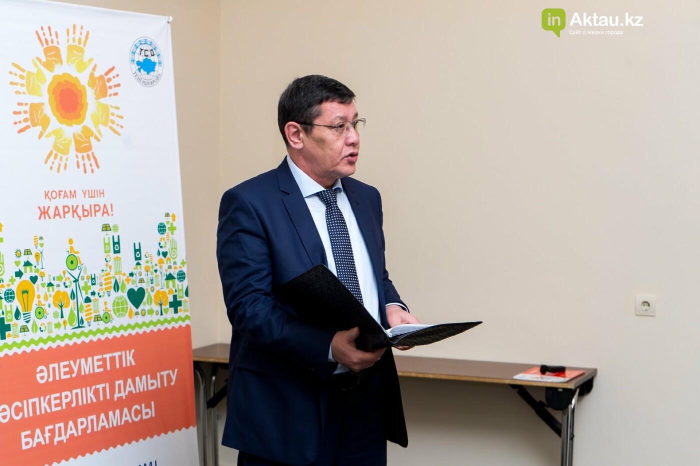 """В Актау откроется инклюзивный детский сад и кабинет """"Охраны зрения детей"""", фото-5"""