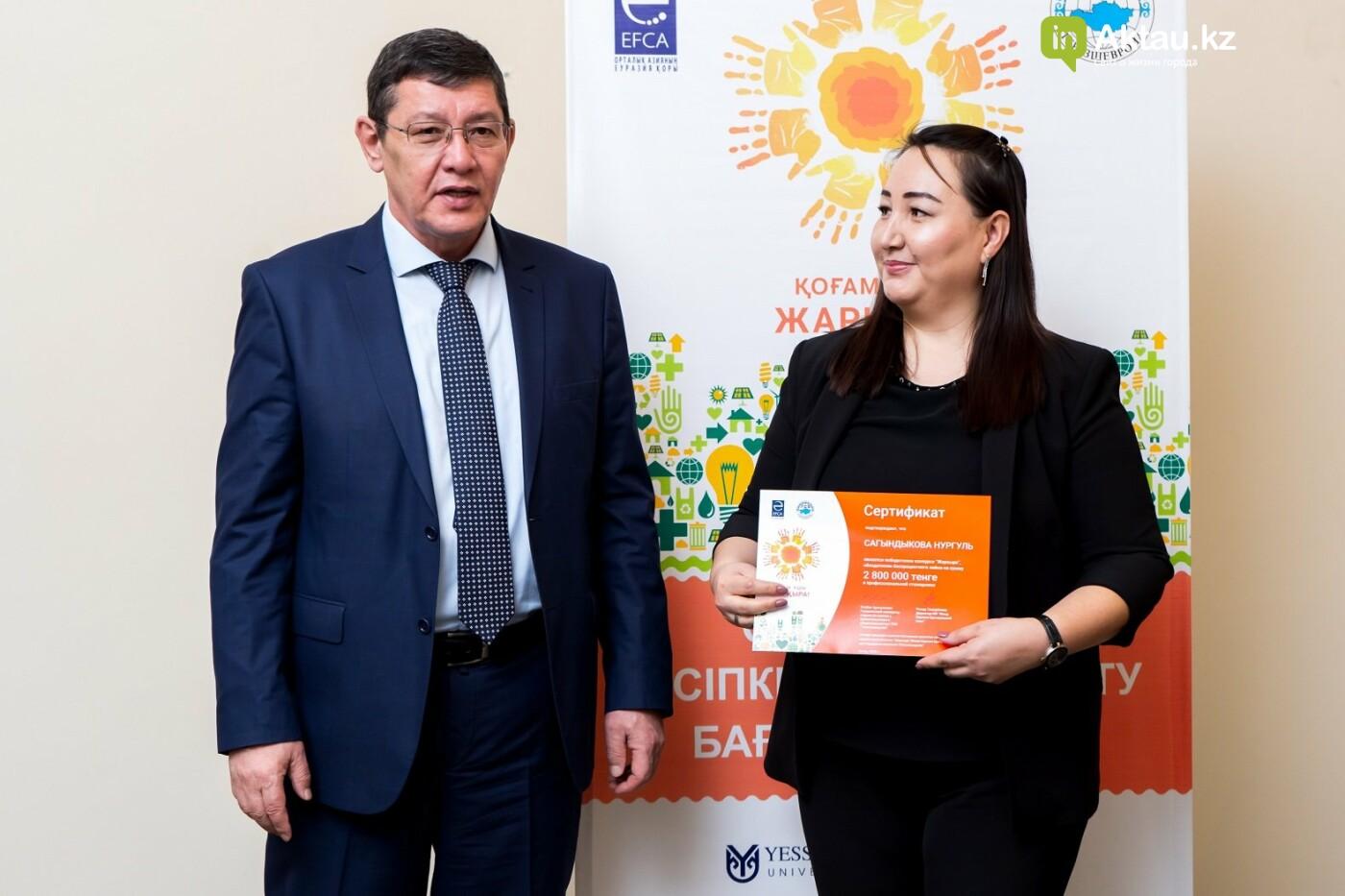 """В Актау откроется инклюзивный детский сад и кабинет """"Охраны зрения детей"""", фото-3"""