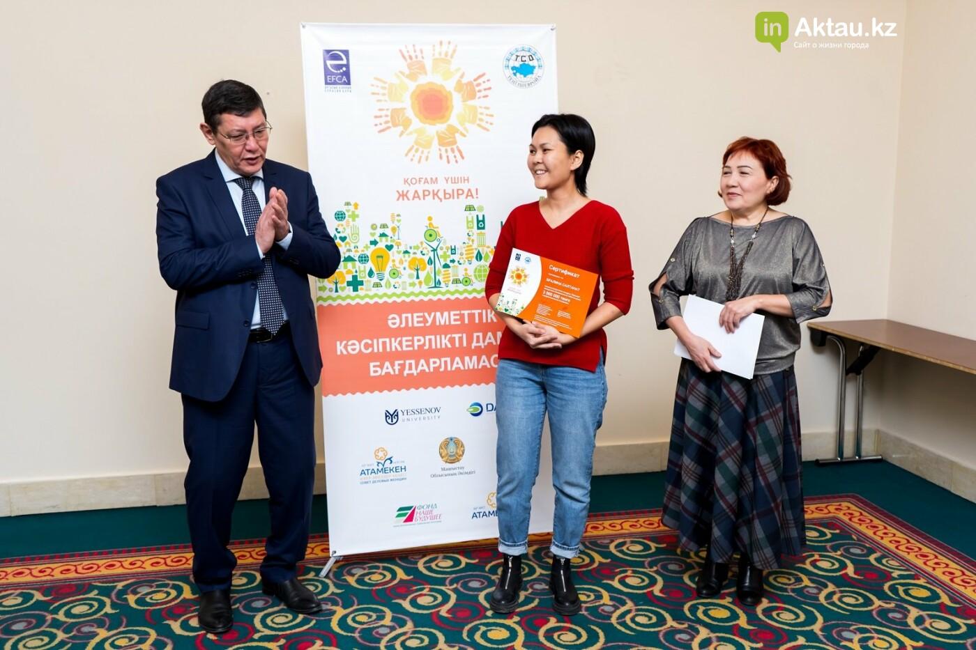 """В Актау откроется инклюзивный детский сад и кабинет """"Охраны зрения детей"""", фото-4"""