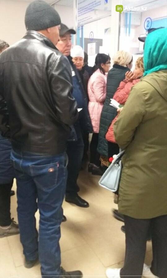 В Мангистау люди не могут сдать билеты на поезда, фото-1