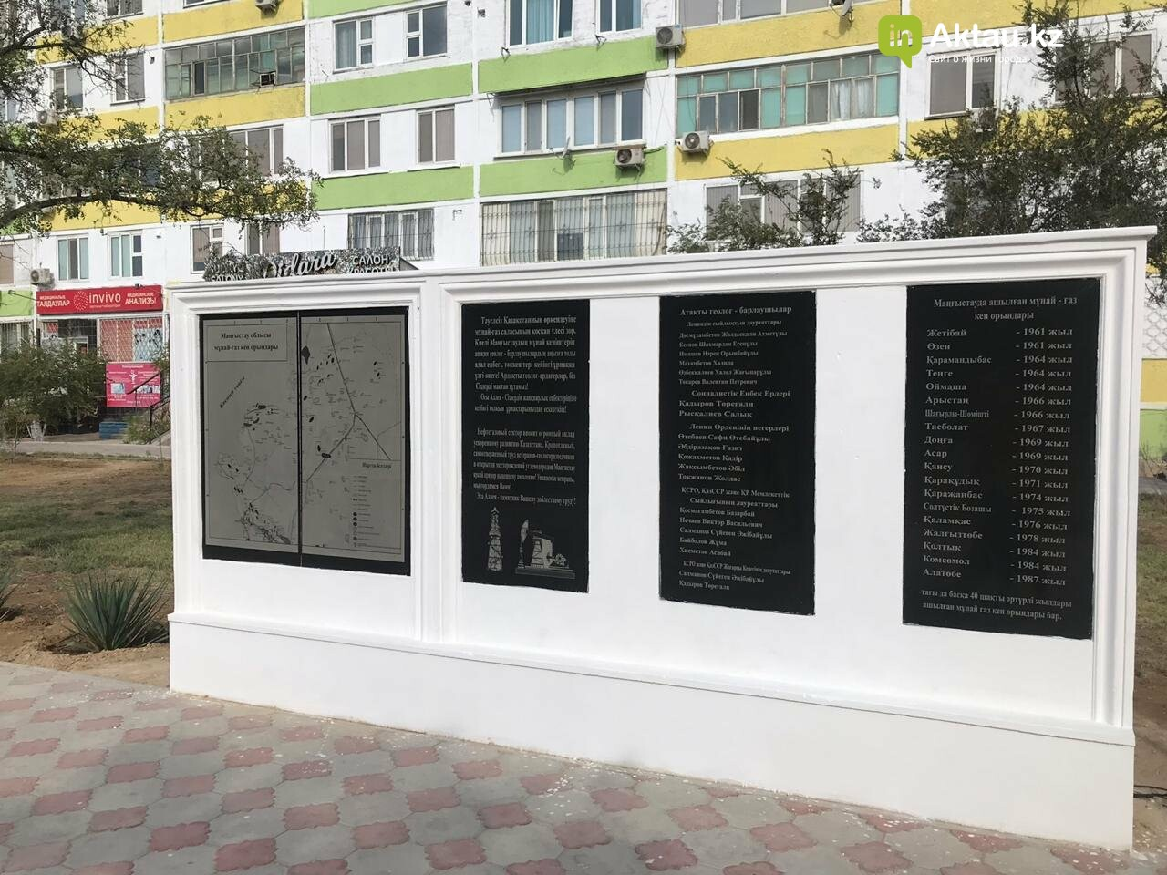 В Актау открыли аллею геологов, фото-3