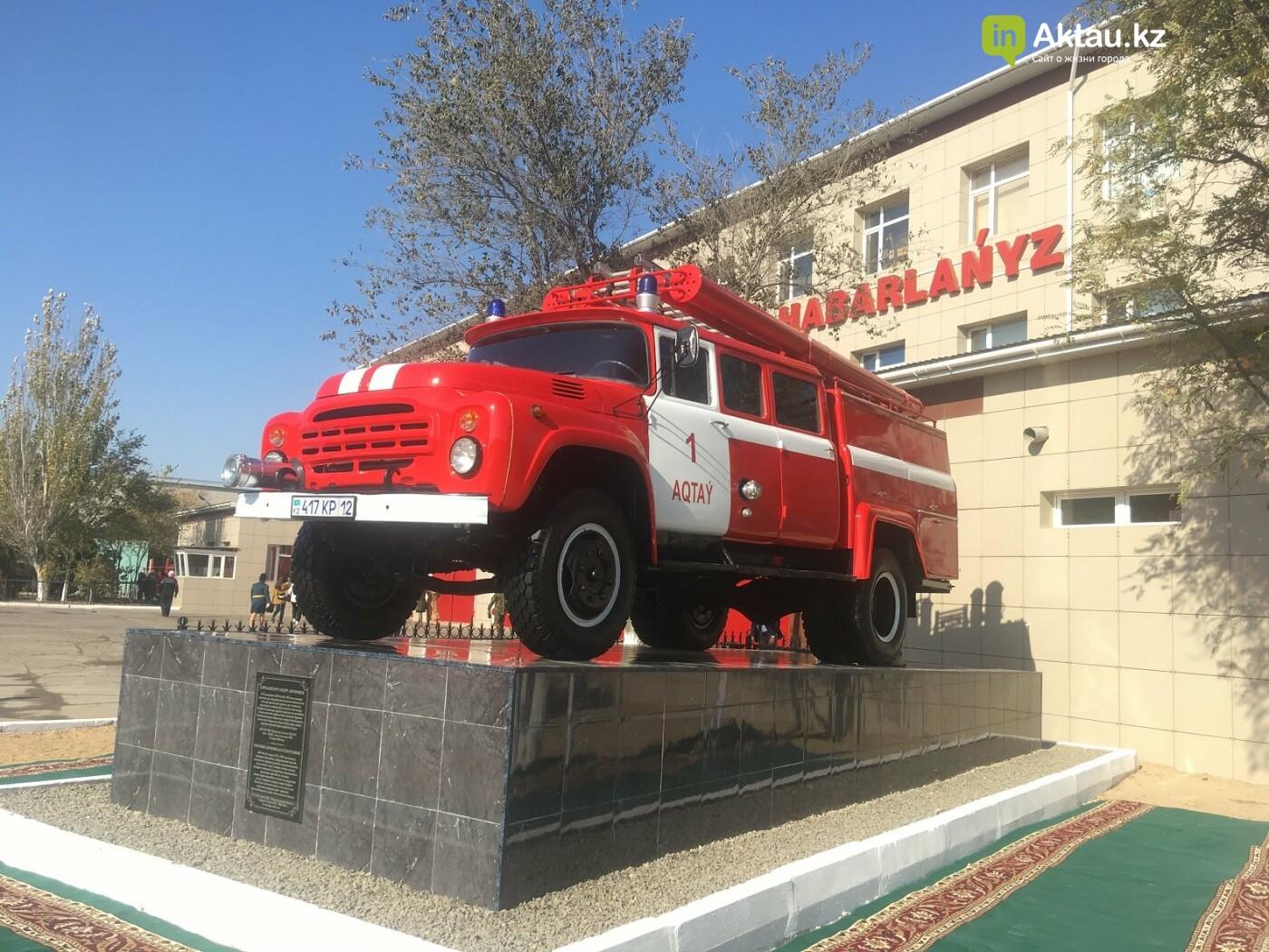 В Актау открыли постамент пожарной машине , фото-1