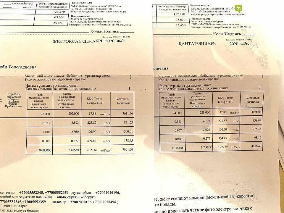 Актаусцы массово жалуются на повышение оплаты за отопление, фото-1