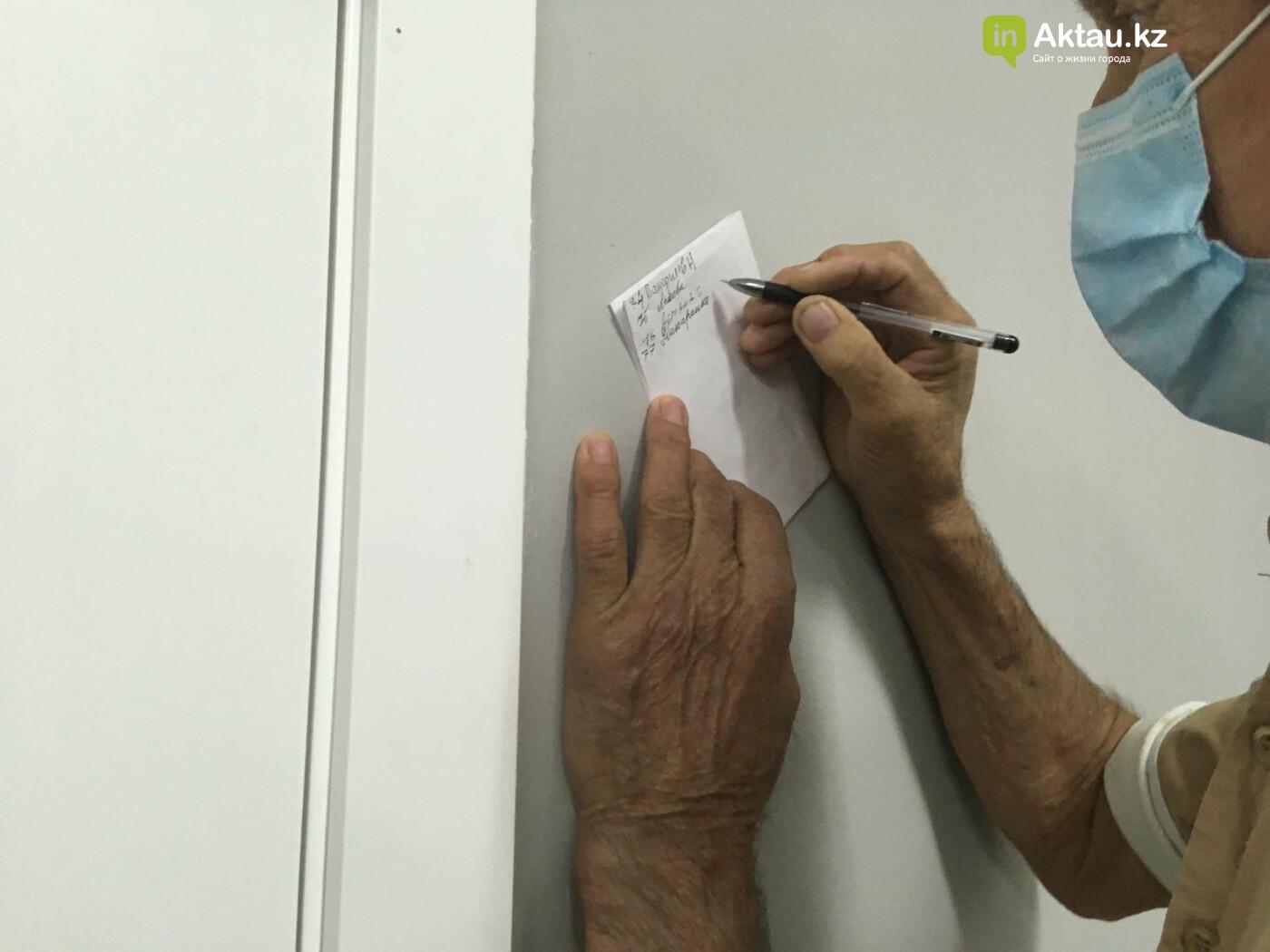 В Актау открыли дополнительные прививочные пункты, фото-1