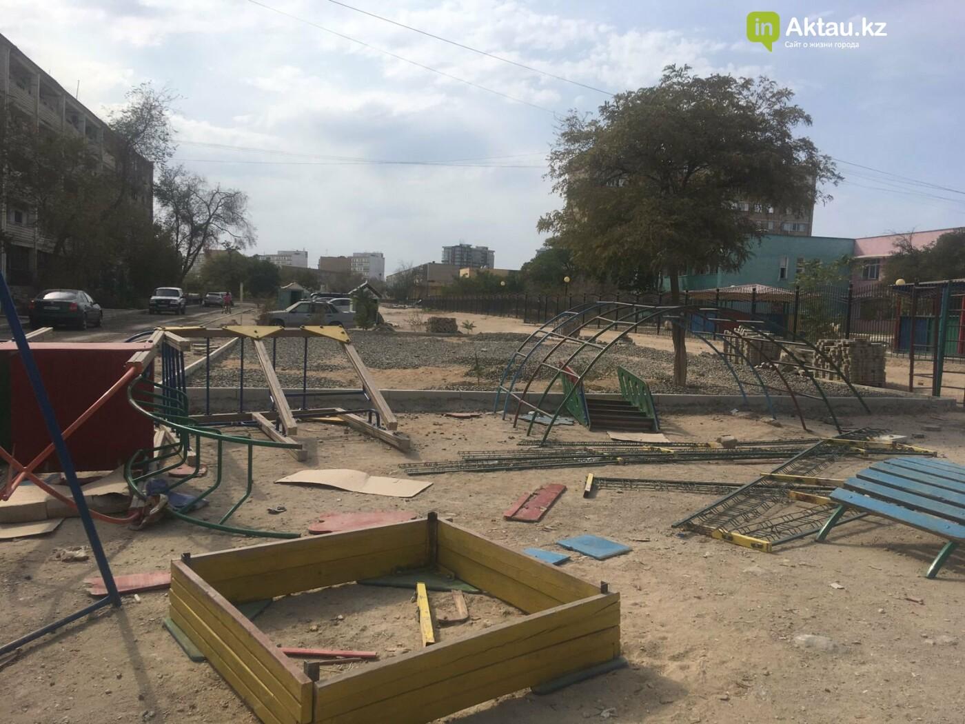 Благоустройство микрорайонов в Актау планируют завершить до ноября, фото-1