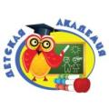 Детская Академия, центр интеллектуального развития в городе Актау