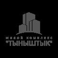 Новостройка Тыныштык, жилой комплекс в городе Актау