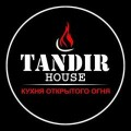 Tandir House (Тандыр Хаус), пицца на открытом огне тандыра