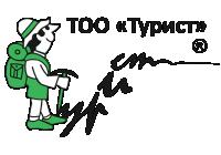 Турист ТОО, туристическое агентство в городе Актау