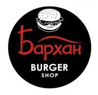 Бархан Burger Shop, бургерная в городе Актау