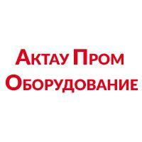 Логотип - Актау Пром Оборудование ТОО, пищевое оборудование в городе Актау
