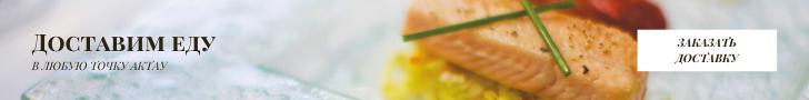 Блюда авторской кухни от шеф-повара Hunter Kitchen с доставкой на дом или в офис