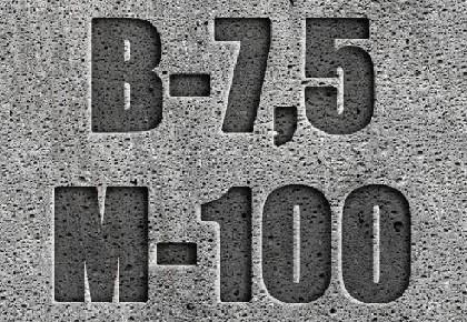 Бетон сспц скол бетона бесплатно