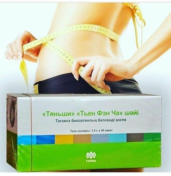 Курс Похудения Тяньши. Программа Тяньши «Профилактика ожирения и снижению веса»