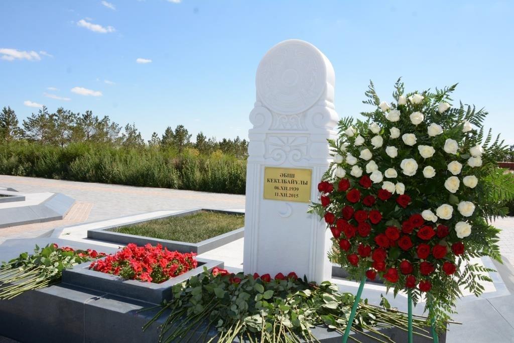 Делегация из Мангистау почтила память Абиша Кекильбаева в Астане, фото-6