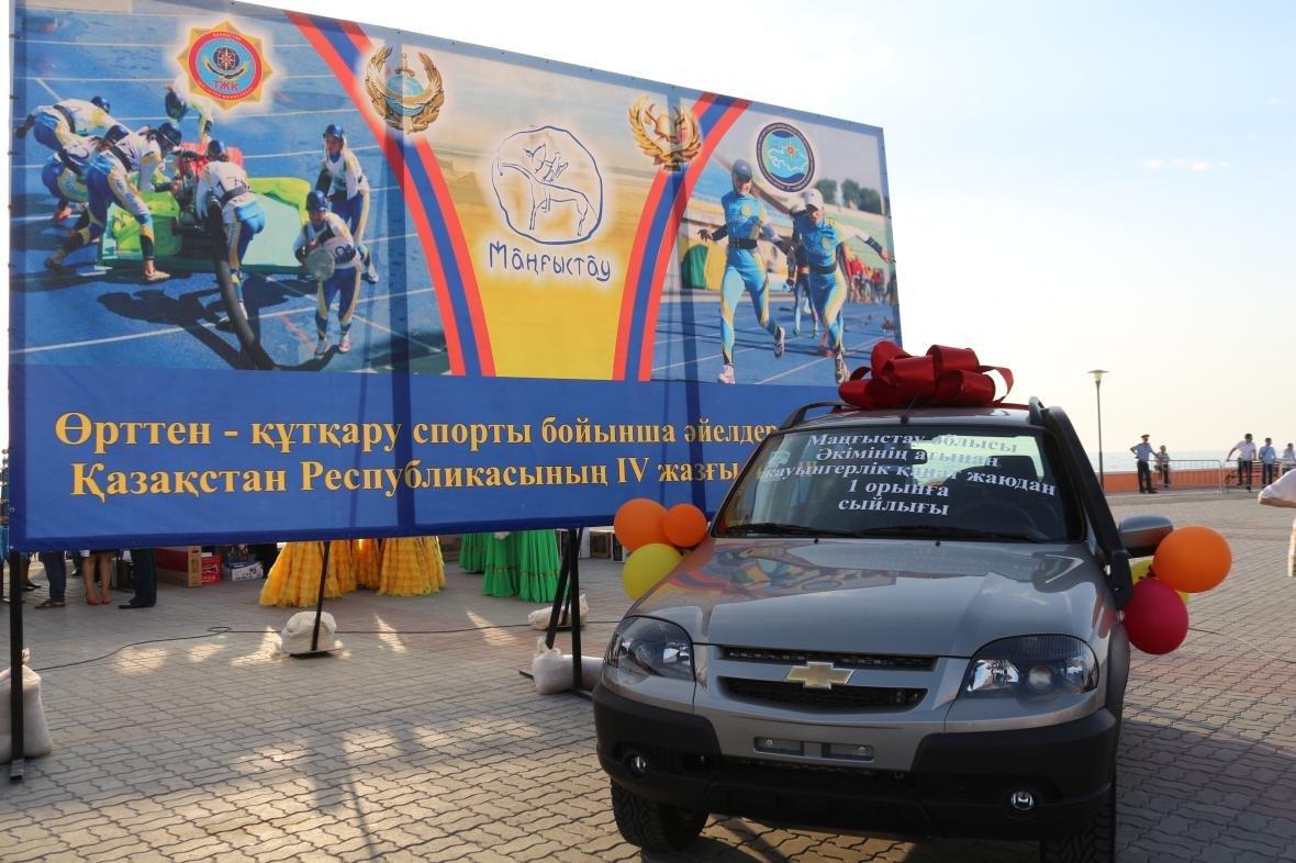 В Актау победителям чемпионата РК по пожарно-спасательному спорту подарили автомобиль (Фото), фото-6