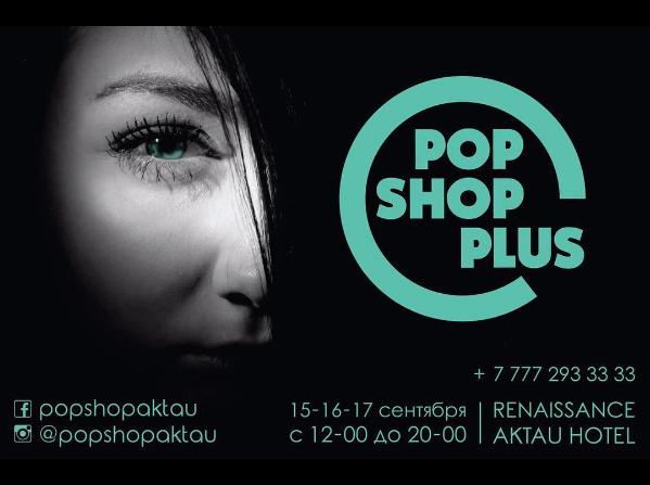 Уикенд в Актау: Индийская ярмарка, Октоберфест и Pop Shop Plus, фото-5