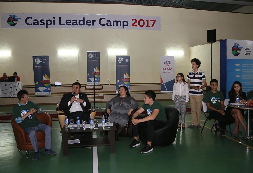 """В Актау открылся молодежный лагерь """"Caspi Leader Camp"""", фото-1"""
