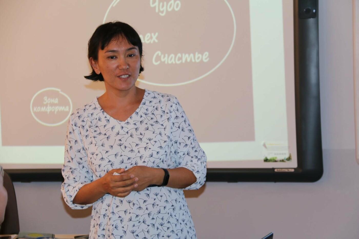 Айгуль Тасанова из Актау признана одним из лучших психологов в Казахстане, фото-2