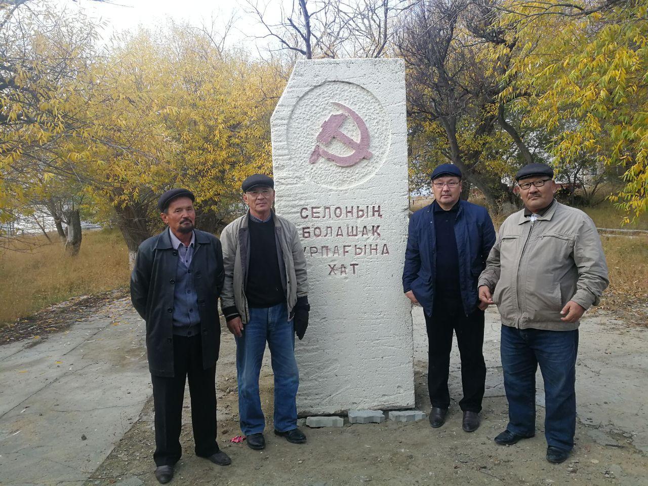 Жители села Онды вскрыли свою капсулу времени с посланием, фото-5