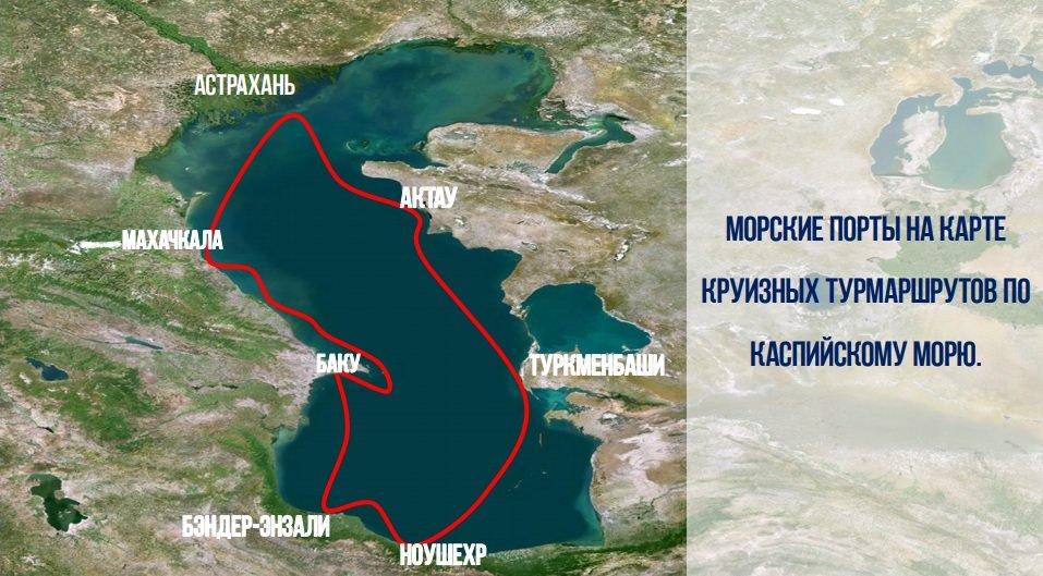 """Путь через Актау: Определены первые маршруты круизного лайнера """"Петр Великий"""", фото-1"""