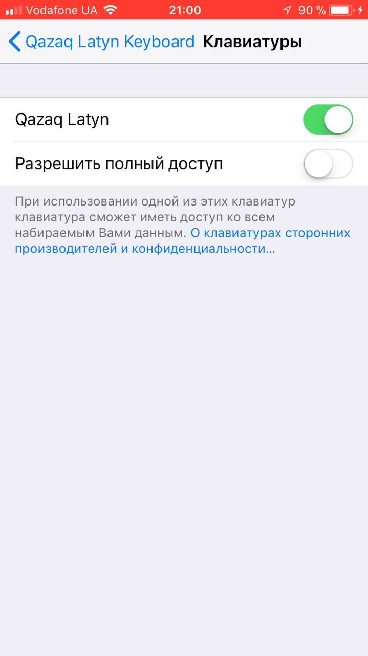 Казахский на латинице под рукой: запущено новое мобильное приложение, фото-4