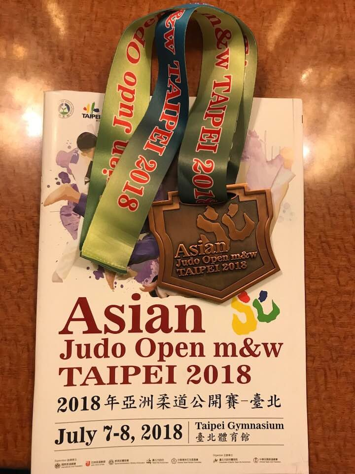 Спортсмен из Мангистау завоевал медаль в Тайпее, фото-1