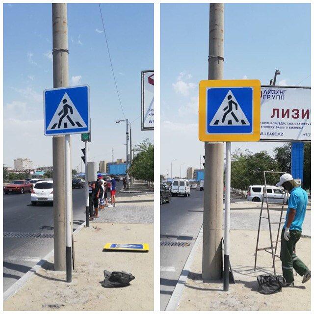 В Актау обновляют разметку (ФОТО), фото-7