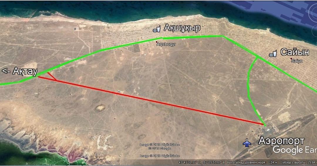 Дорогу в аэропорт Актау перекроют на пять дней , фото-1