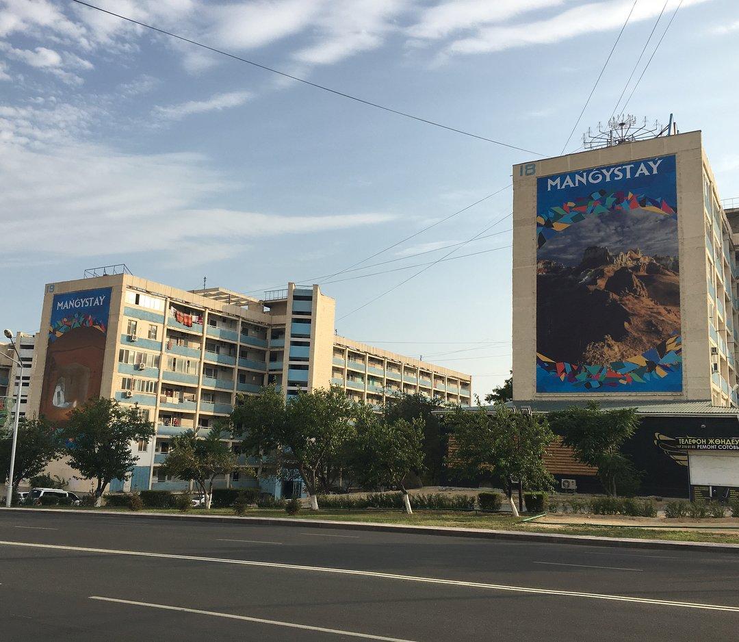 В Актау приступили к украшению торцов домов (ФОТО), фото-6