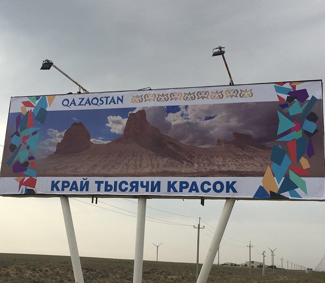 В Актау приступили к украшению торцов домов (ФОТО), фото-2