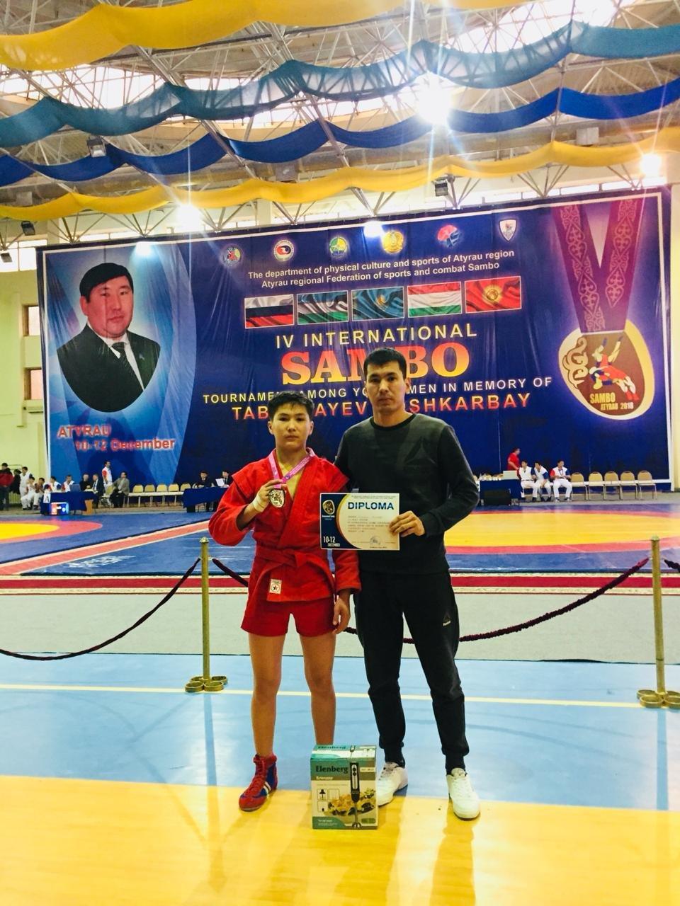 Шесть медалей завоевали мангистауские самбисты на международном турнире, фото-1