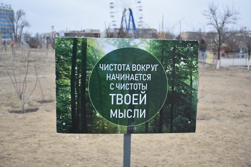 """""""Не забудьте хрюкнуть!"""": акимат Актау нашел способ борьбы с грязнулями, фото-2"""