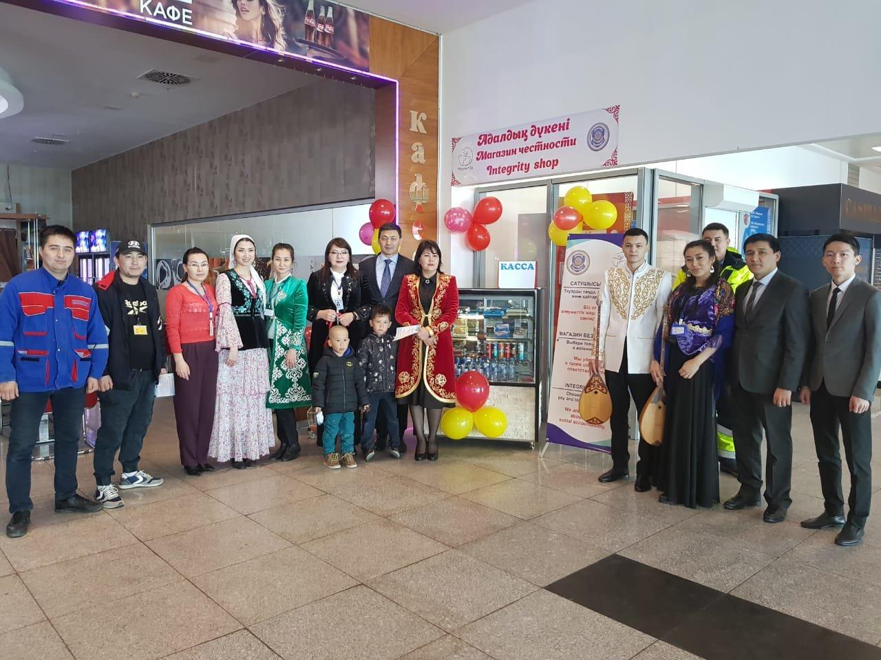 Магазин честности появился в аэропорту Актау, фото-1