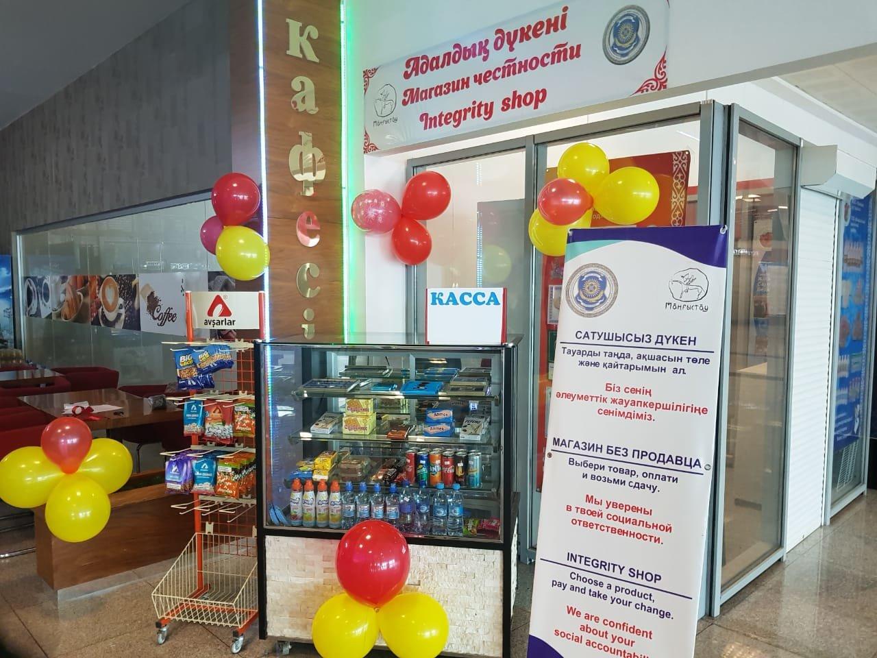 Магазин честности появился в аэропорту Актау, фото-3
