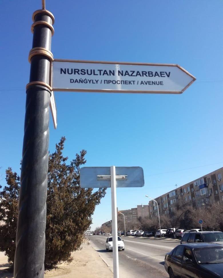 Таблички-указатели поменяли на проспекте Нурсултана Назарбаева в Актау, фото-4