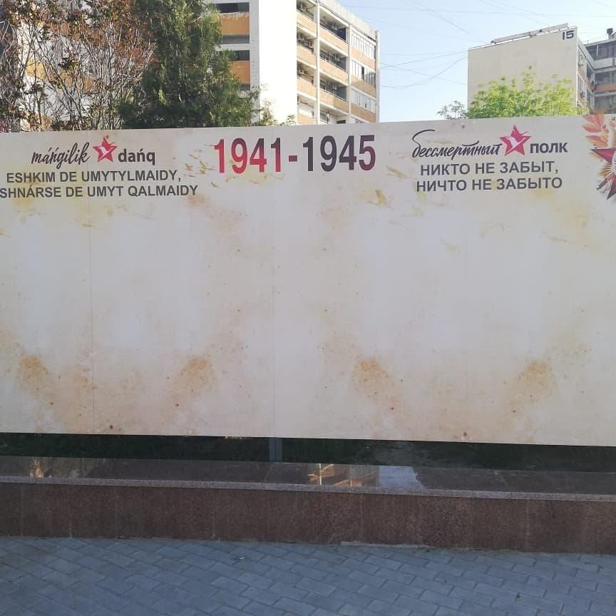 """Никто не забыт: доску памяти установили на """"Вечном огне"""" Актау, фото-1"""