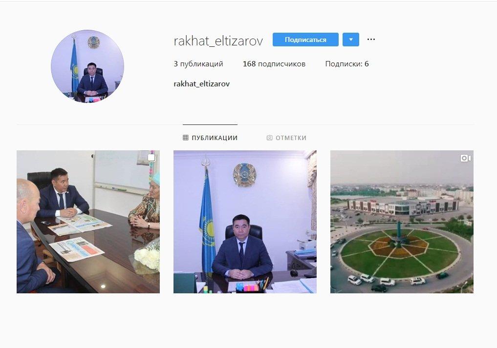 Аким Мунайлинского района появился в Instagram, фото-1