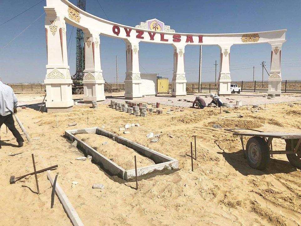 Новая арка появилась на въезде в село Кызылсай, фото-2