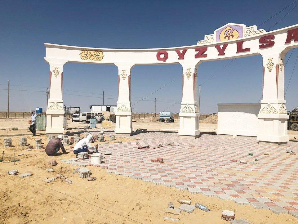 Новая арка появилась на въезде в село Кызылсай, фото-3