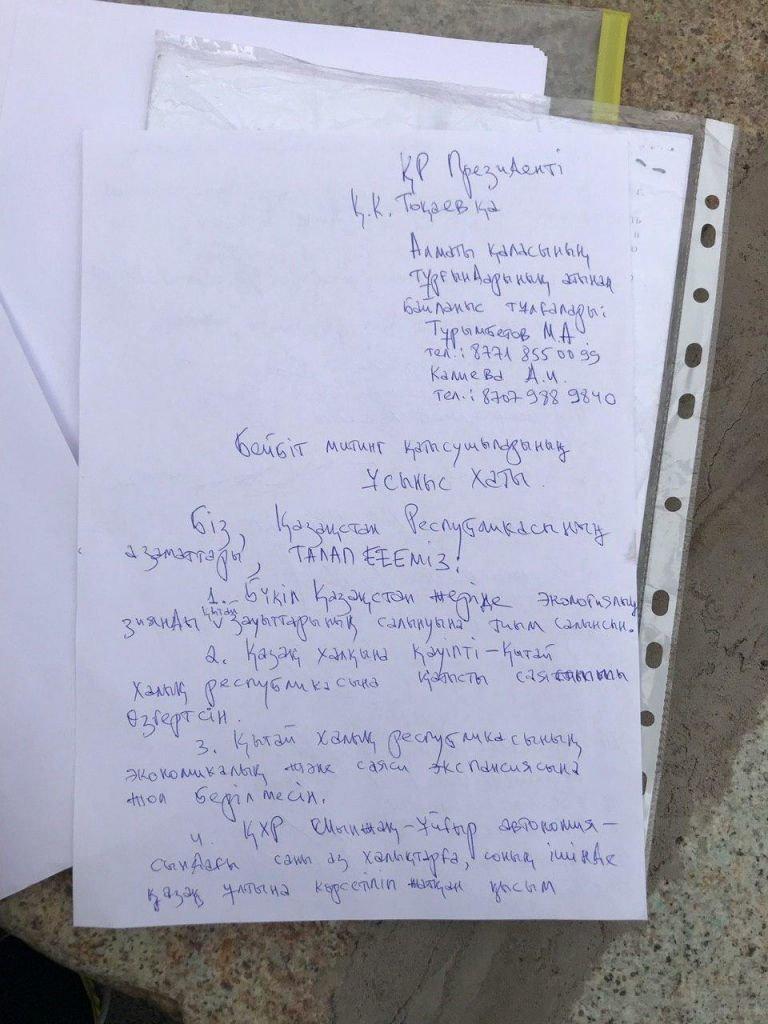 Жители Алматы вышли к акимату в поддержку жанаозенцев, фото-6