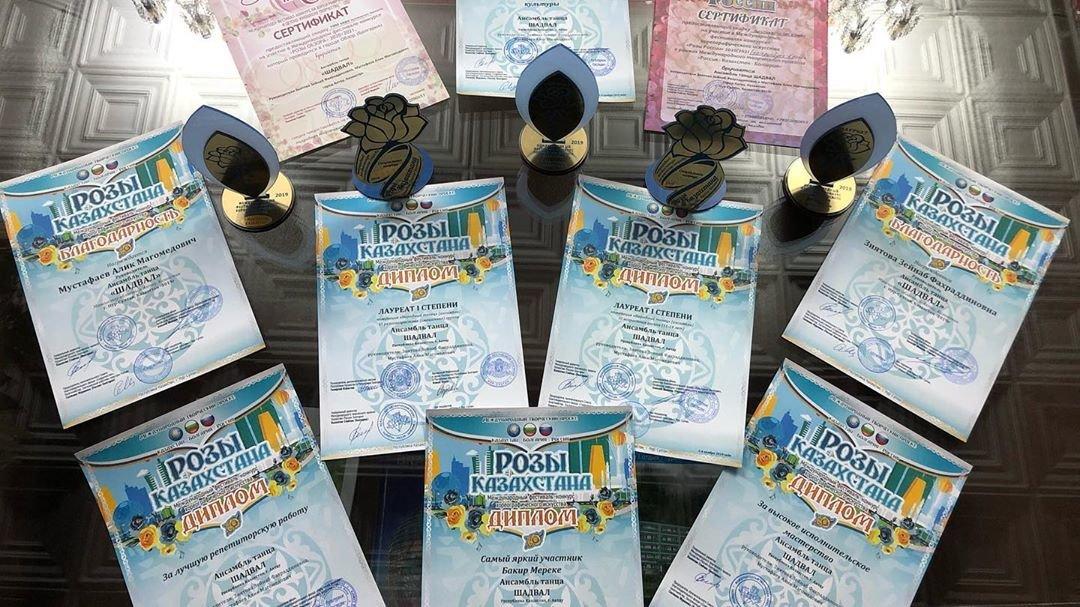 """Актауский танцевальный ансамбль """"Шадвал"""" стал лауреатом международного конкурса , фото-1"""