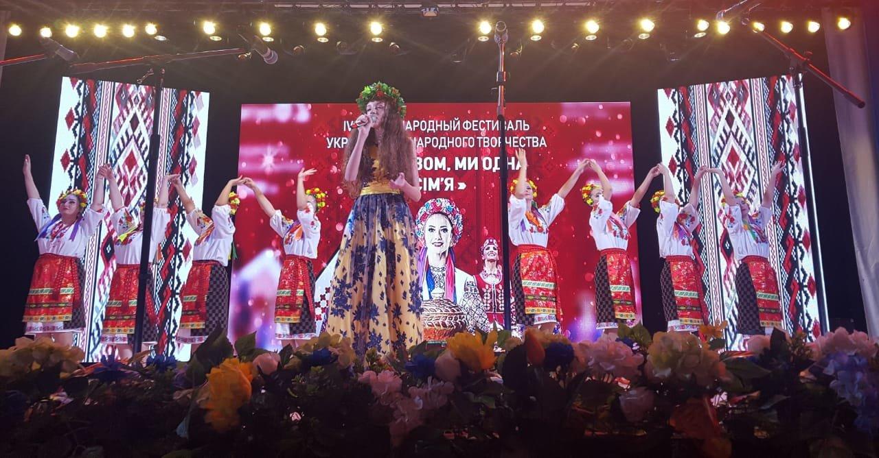 Мангистауские народники завоевали гран-при на международном фестивале, фото-1