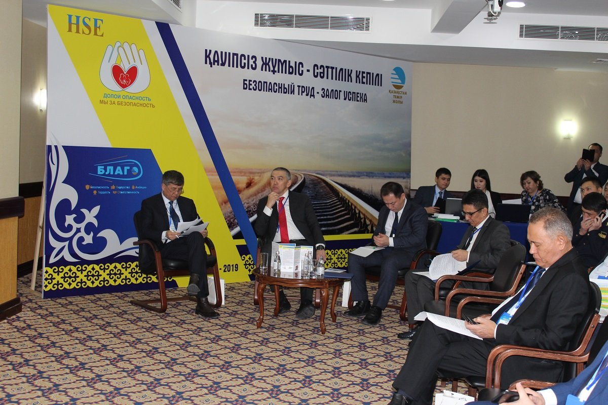 Работа без травматизма: в Актау провели семинар по производственной безопасности на железнодорожном транспорте, фото-1