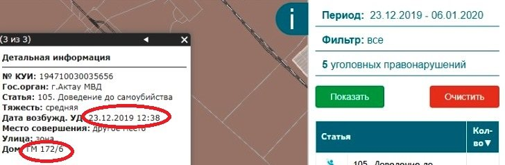 В ДУИС опровергли информацию о двух суицидах в колонии Актау, фото-1